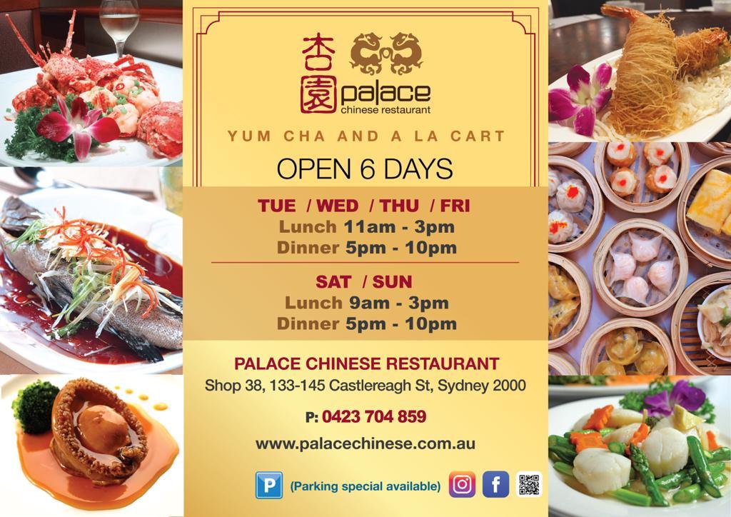 Palace Chinese Restaurant Sydney